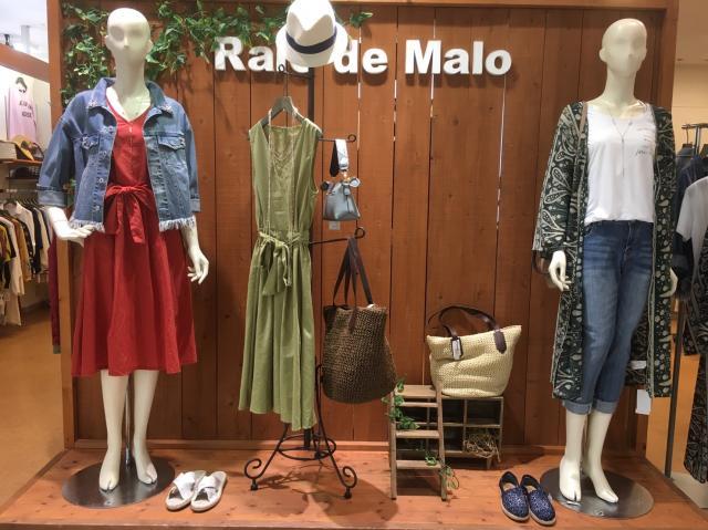 Ralo de Malo(ラロデマロ) 田辺店