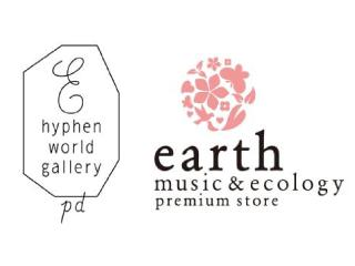 E Hyphen World Gallery/Earth Music&Ecology