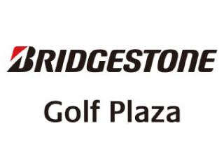 Bridgestone Golf Plaza 1枚目