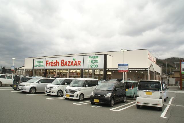 フレッシュバザール豊岡九日市店