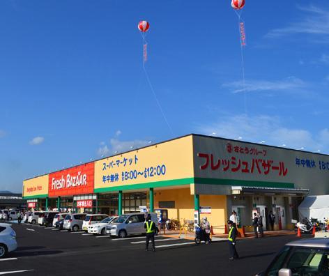 フレッシュバザール与謝野石川店