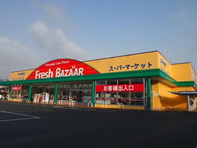 フレッシュバザール西脇野村店