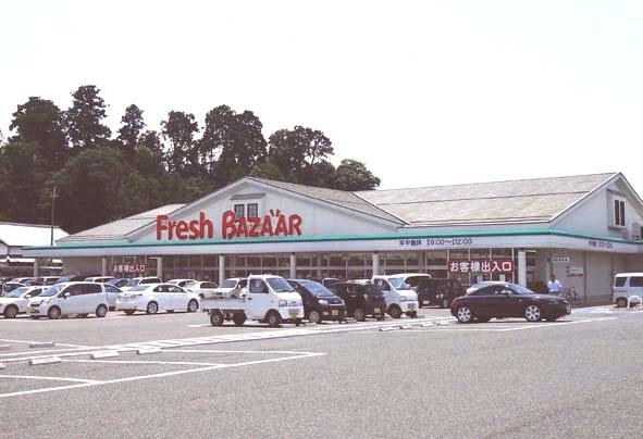 フレッシュバザール篠山店