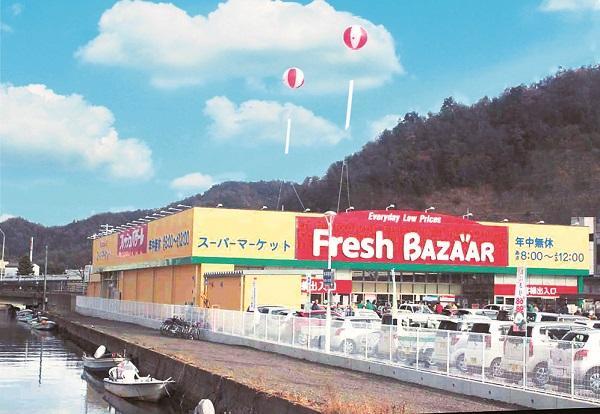 フレッシュバザール舞鶴浮島店