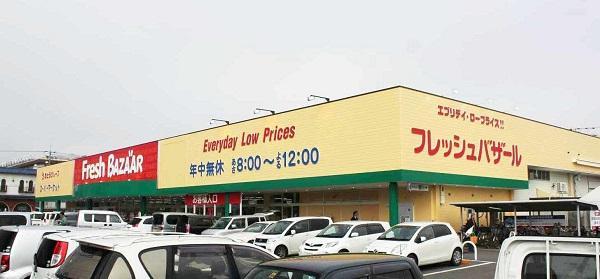 フレッシュバザール福知山篠尾新町店