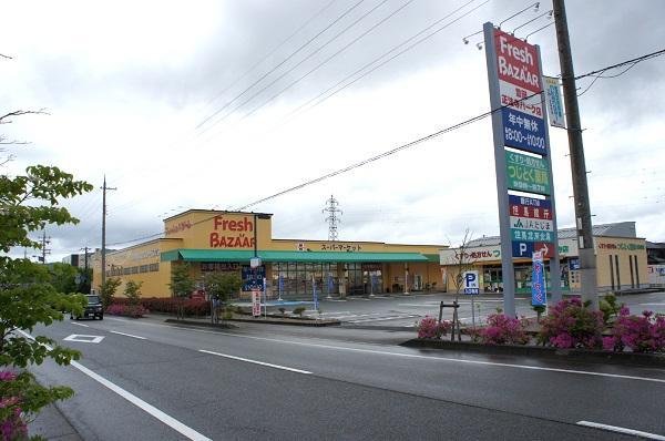 フレッシュバザール豊岡正法寺パーク店
