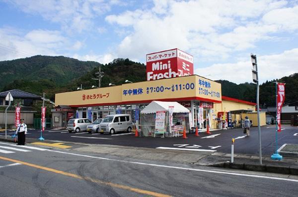 ミニフレッシュ山東店