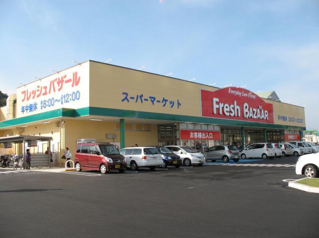 フレッシュバザール福知山東野パーク店
