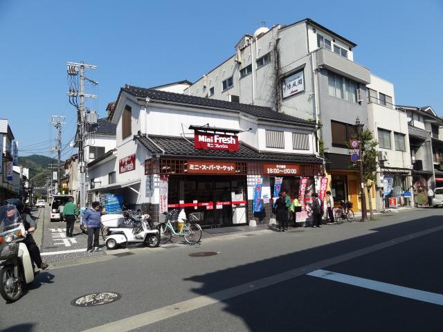 ミニフレッシュ城崎店