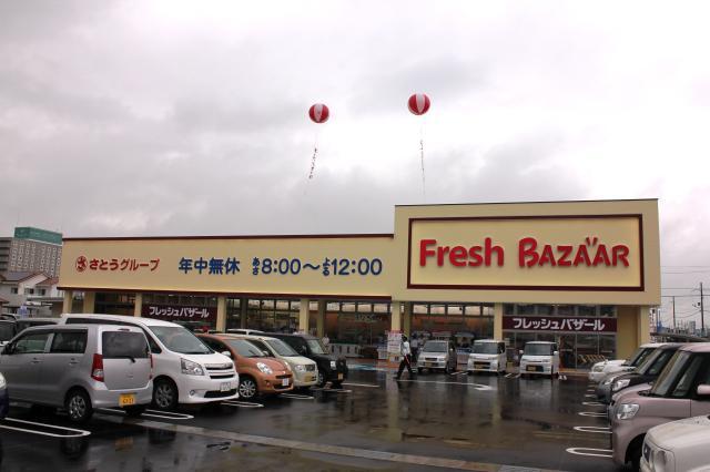 フレッシュバザール小野黒川店