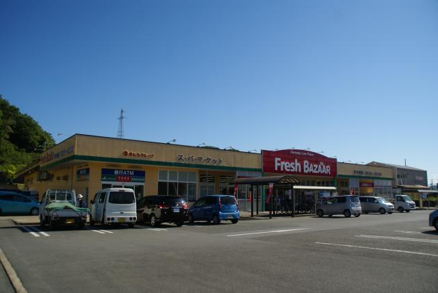 フレッシュバザール日高パーク店