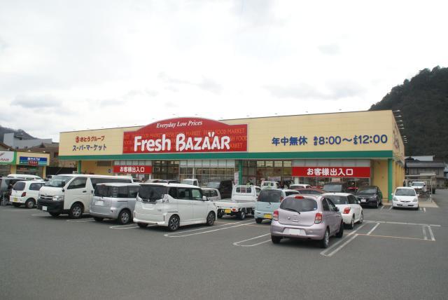 フレッシュバザール八鹿店