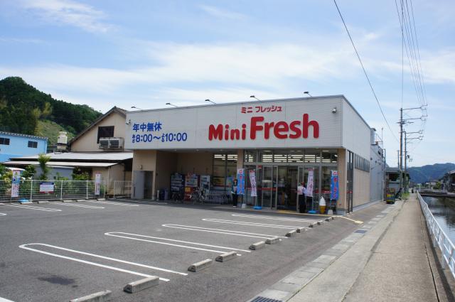 ミニフレッシュ香住店