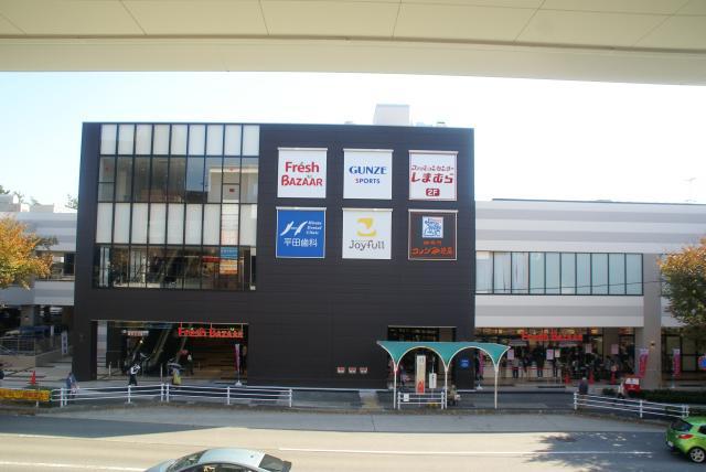 フレッシュバザール神戸ビエラ明舞店