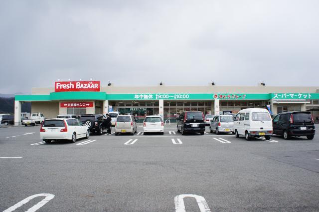 フレッシュバザール浜坂店