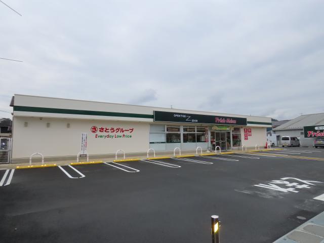 フレッシュ・メゾン福知山和久市店