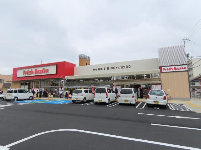 フレッシュバザール福知山お城通り店