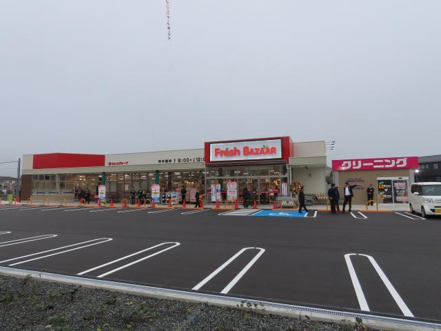 フレッシュバザール市島店