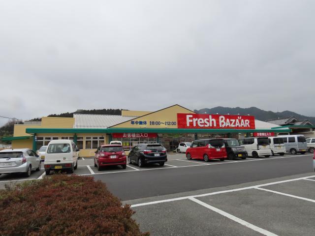 フレッシュバザール氷上町店