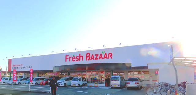 フレッシュバザール香寺店