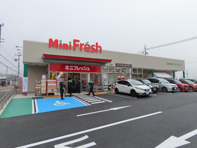 ミニフレッシュ大江店
