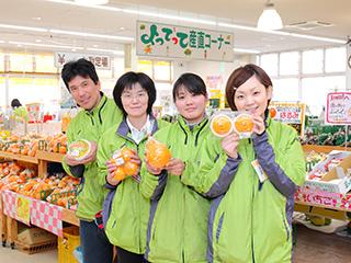 業務スーパー&産直市場よってって 高野口店