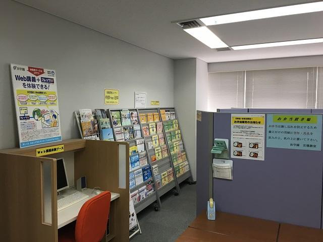 浜学園 京橋教室