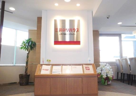 三井不動産リアルティ株式会社 1枚目