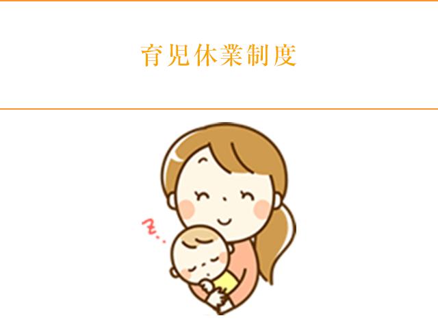 福利厚生image3