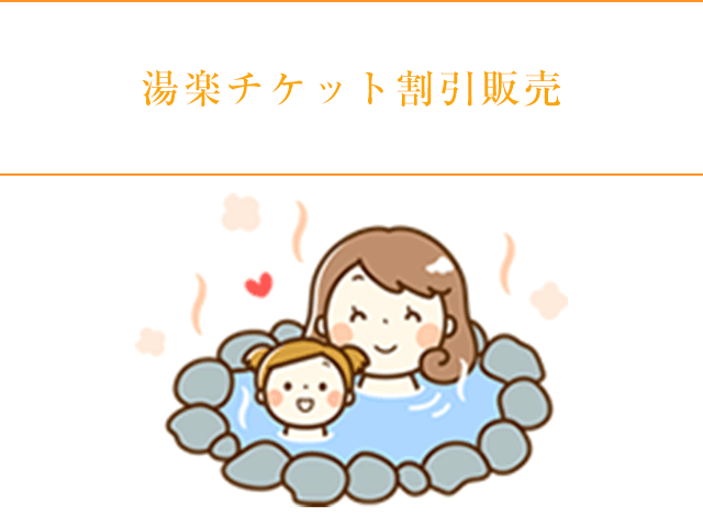 福利厚生image11