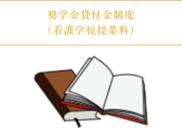 福利厚生image14