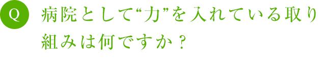Q&Aimage2