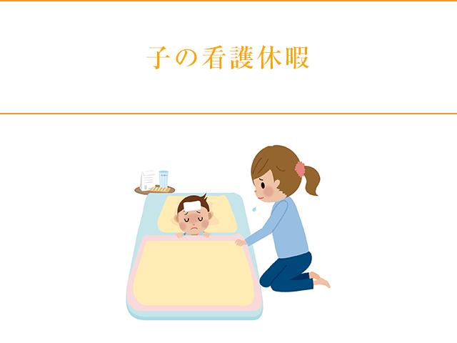 福利厚生image4