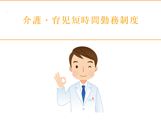 福利厚生image5