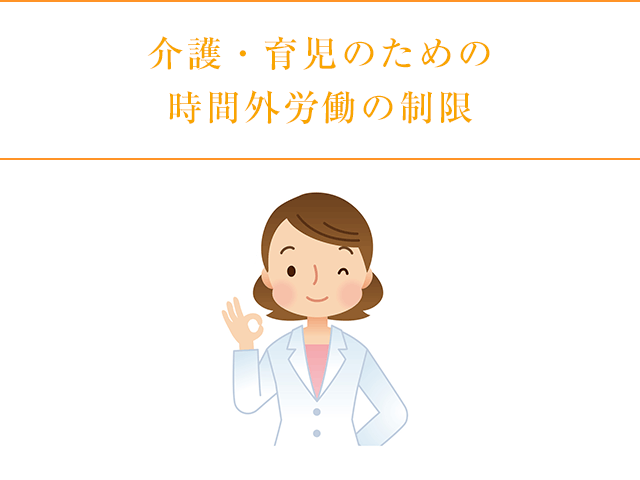 福利厚生image6