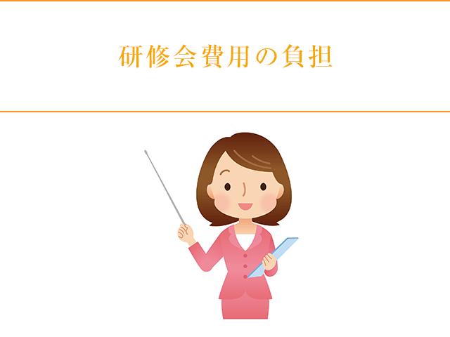 福利厚生image12