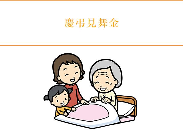 福利厚生image7