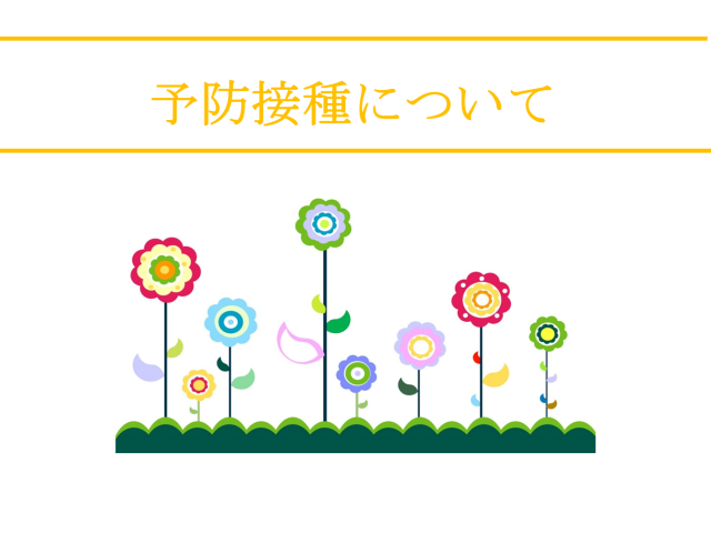 福利厚生image16