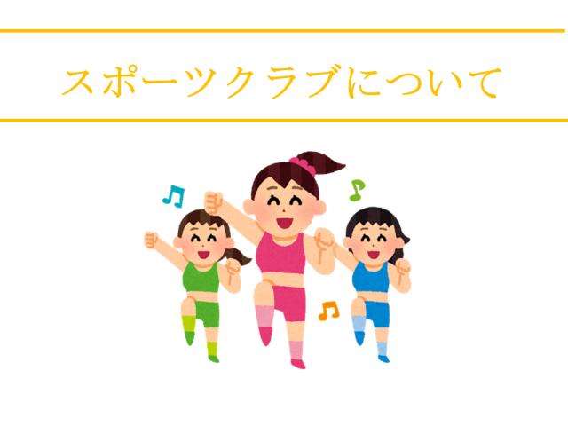 福利厚生image17
