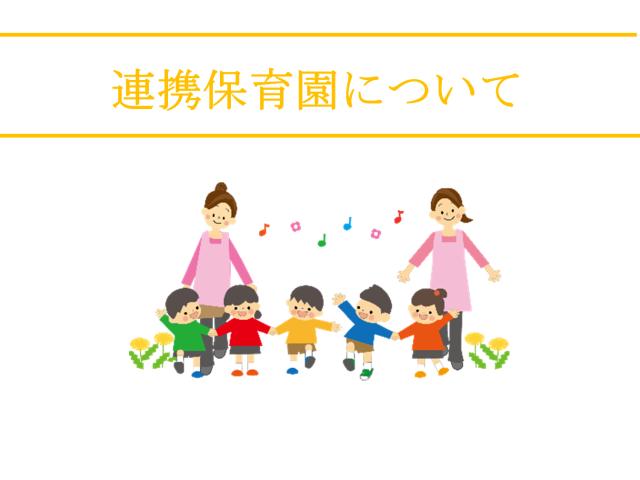 福利厚生image18