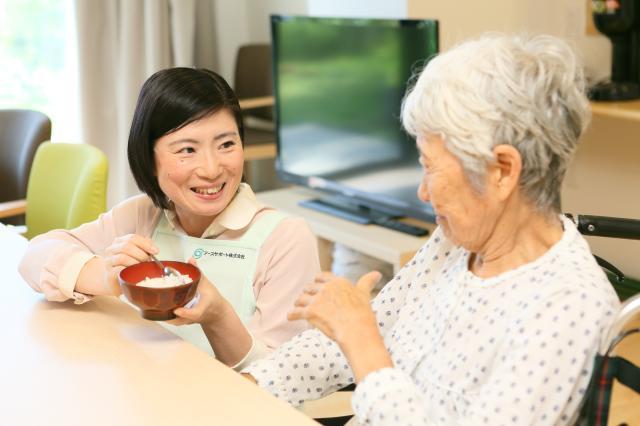 アースサポート株式会社 熊本 1枚目