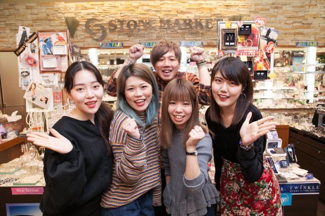 STONE MARKET(ストーンマーケット)イオンモール甲府昭和店