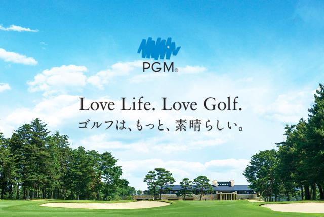 玉造ゴルフ倶楽部 捻木コース 2枚目
