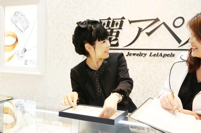 21~68歳の女性スタッフが活躍しています♪和気あいあいとしたアットホームな職場で一緒に働きませんか!