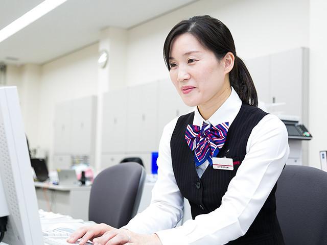尼信ビジネス・サービス株式会社【本庁地区】