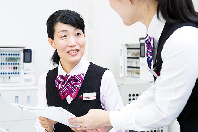 尼信ビジネス・サービス株式会社【芦屋市内】