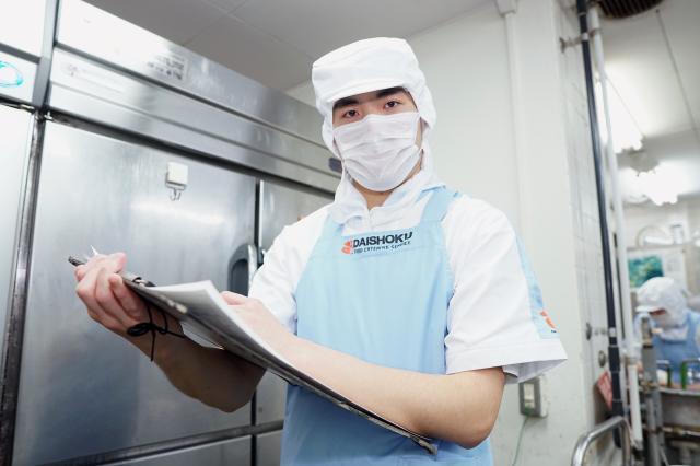『聖祐病院』株式会社ダイショク