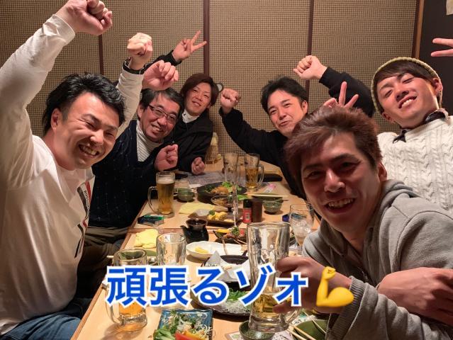 株式会社RUSH 担当者:松本