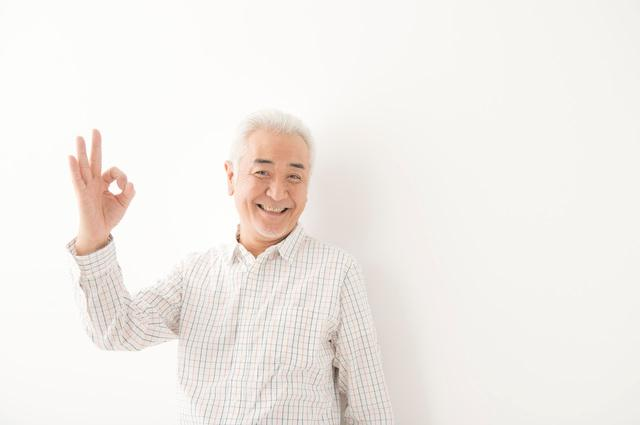 あおぞら株式会社 [10691]の求人画像