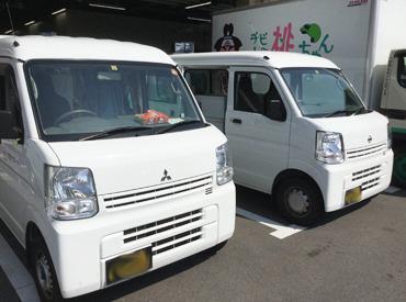 株式会社 関西丸和ロジスティクス 1枚目